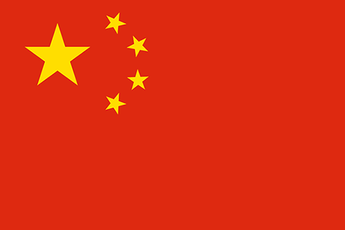China Hotel Investment Down in EU